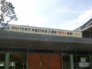 京都動前3