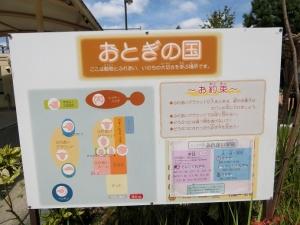 京都動後7