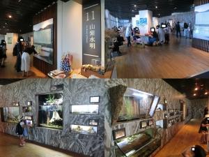 京都水族館21
