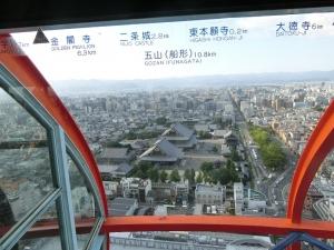 京都タワー7