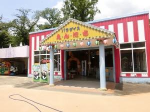 王子遊園地7