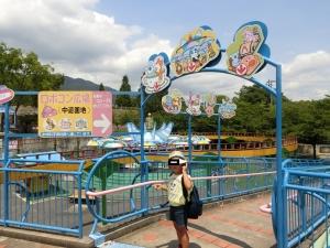 王子2遊園15