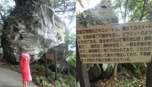 淡島探検2