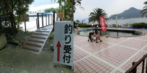 淡島探検3