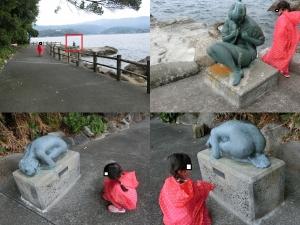 淡島探検8