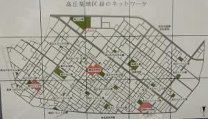 葵が丘公園1-2