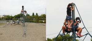 葵が丘公園10