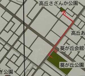 葵が丘公園11-1