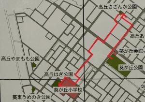 はぎ公園2