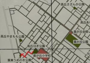 はぎ公園8-1