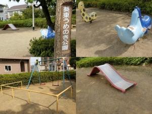 はぎ公園9