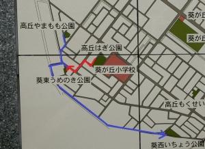 いちょう公園2