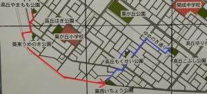 こぶし公園1-1