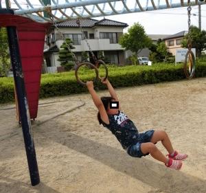 こぶし公園10