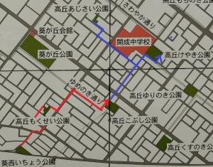 けやき公園1-1