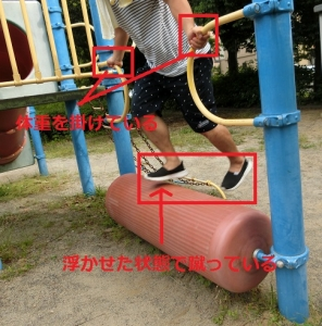 けやき公園12