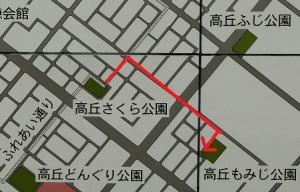 もみじ公園2
