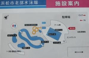 高丘ふじ公園7-2