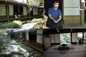 加茂荘屋敷9-1