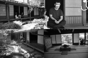加茂荘屋敷17