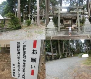 宮山児童遊園2