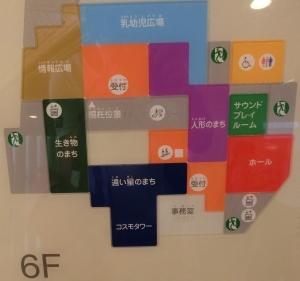浜松こども館2