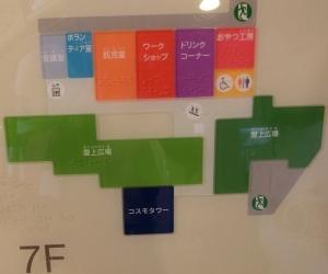 浜松こども館3
