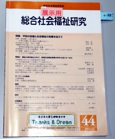 DSC04669.jpg