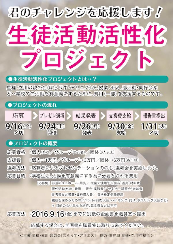 0921_blog_oyaunokai_p.png