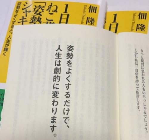 佃 隆 出版記念講演会&サイン会photo4