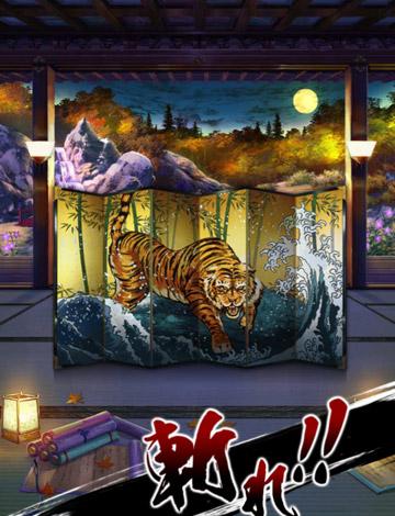 龍神ガチャ1-2(10月)