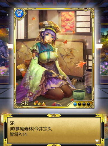 龍神ガチャ1-3(10月)