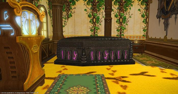 マハの棺(ハウジング)