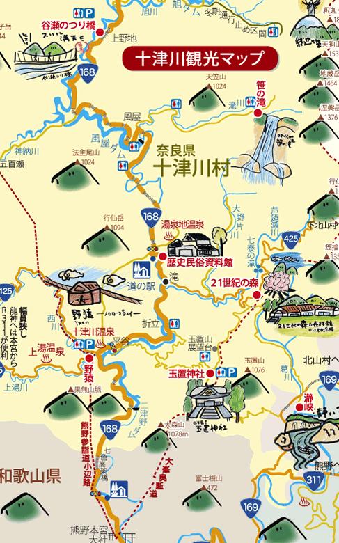 十津川温泉マップ