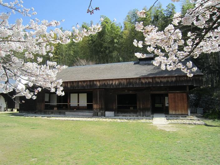 旧丸田家住宅