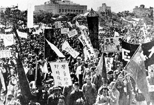 昭和21年食糧デモ