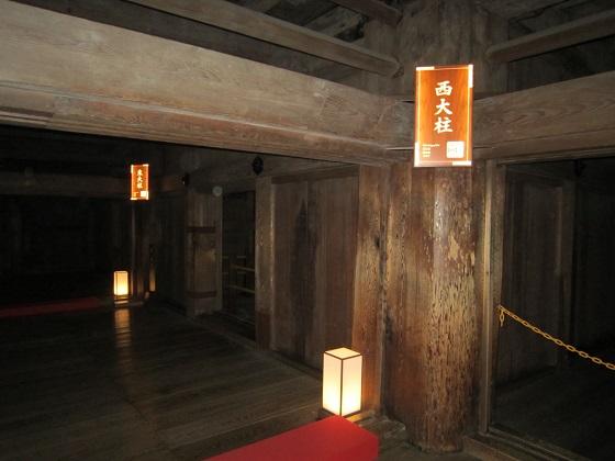 姫路城 西大柱