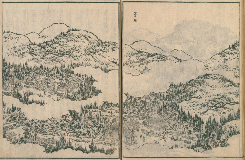 圓教寺 3つの堂 播磨名所巡覧図会