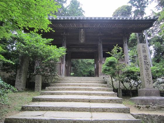 円教寺 仁王門