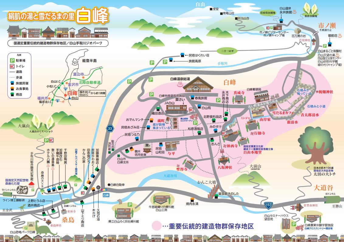 白峰観光マップ