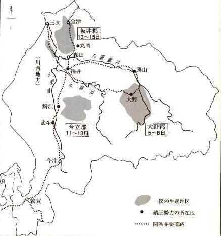 越前護法一揆地図