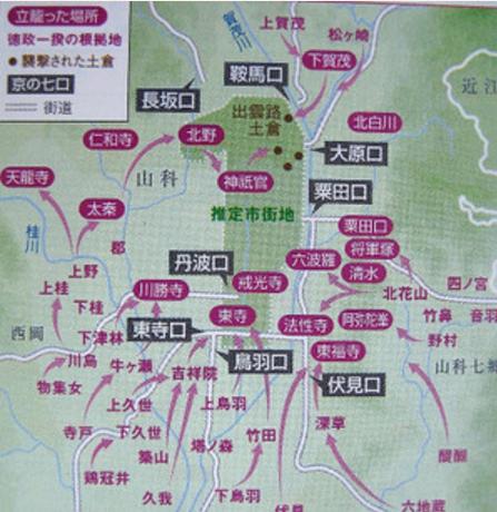 嘉吉徳政一揆分布図 「詳説日本史図録(山川出版社)」