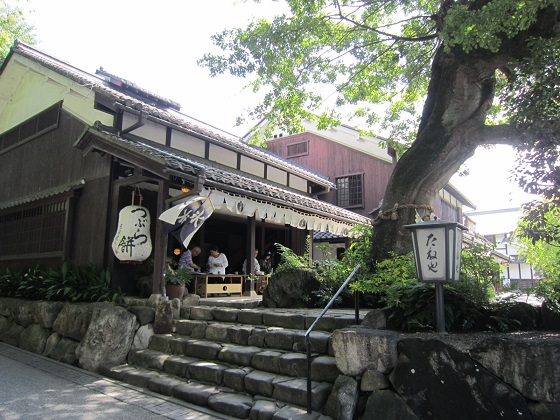 近江八幡 たねや日牟禮茶屋