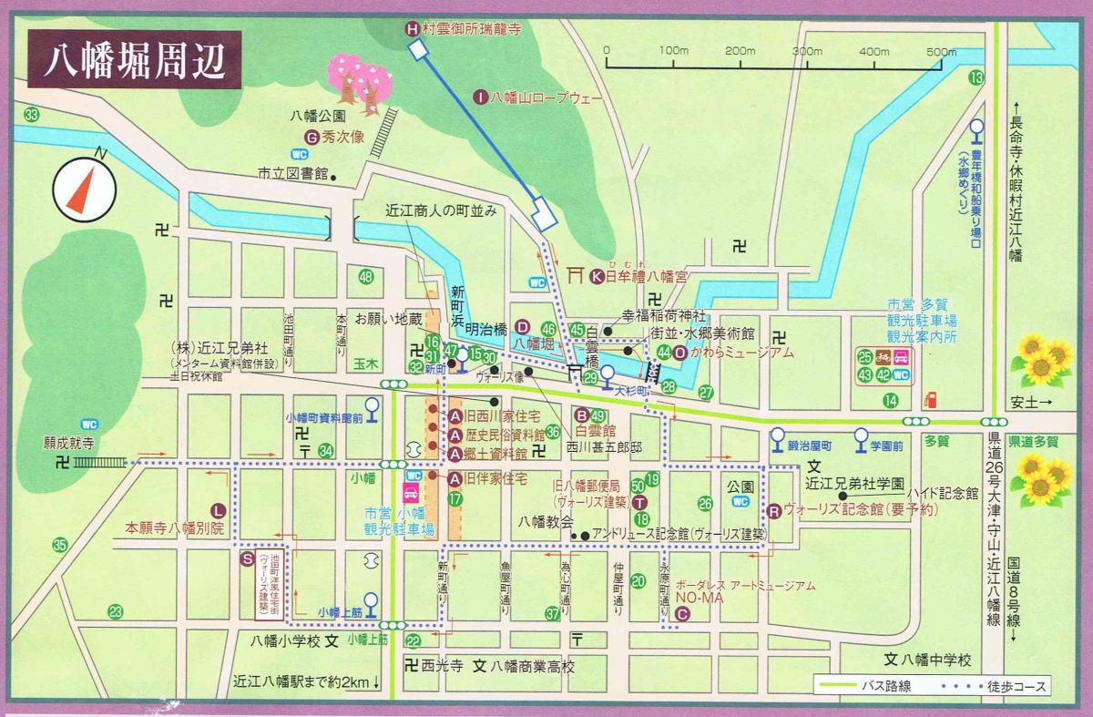 近江八幡観光マップ
