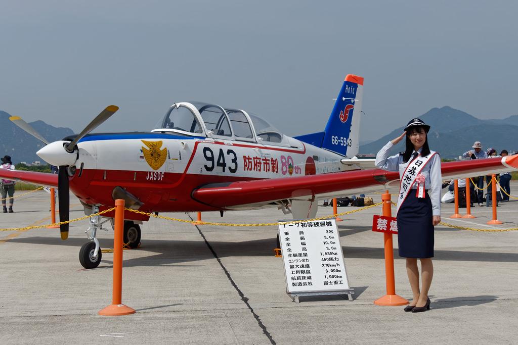 T-7 防府市制80周年記念塗装機と一日司令の岩本有加さん
