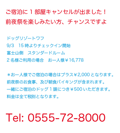 1_2016082211185151d.jpg