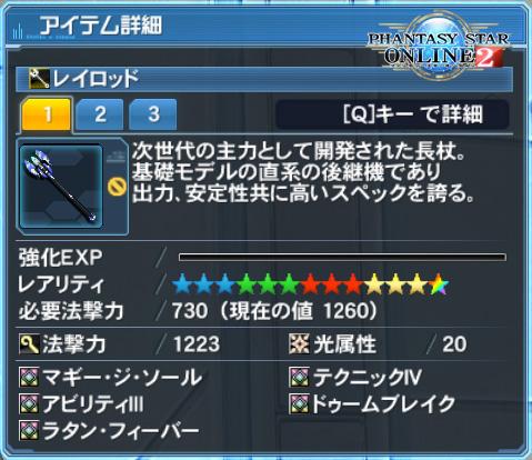 SS_blog_160811_6.jpg
