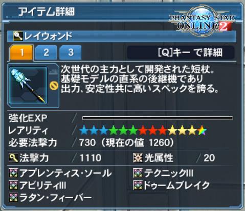 SS_blog_160811_7.jpg