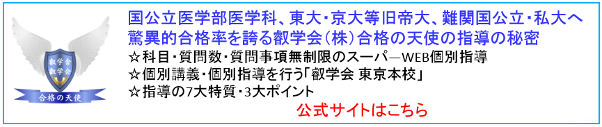 公式サイト誘導 (2)