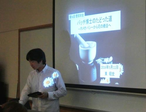 20160512_azuma-san_s00.jpg
